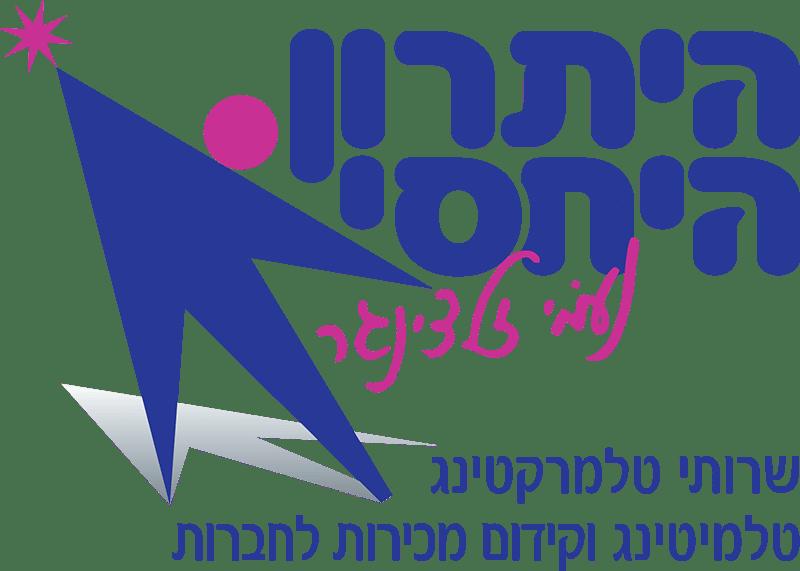 לוגו היתרון היחסי