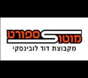 לוגו של חברה שעובדת איתנו