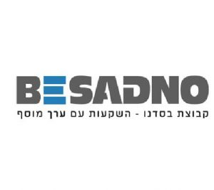 לוגו של קבוצת בסנדו