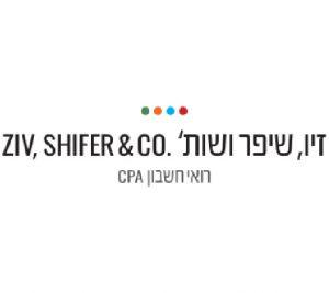 לוגו של משרד רואי חשבון שעובדת איתנו